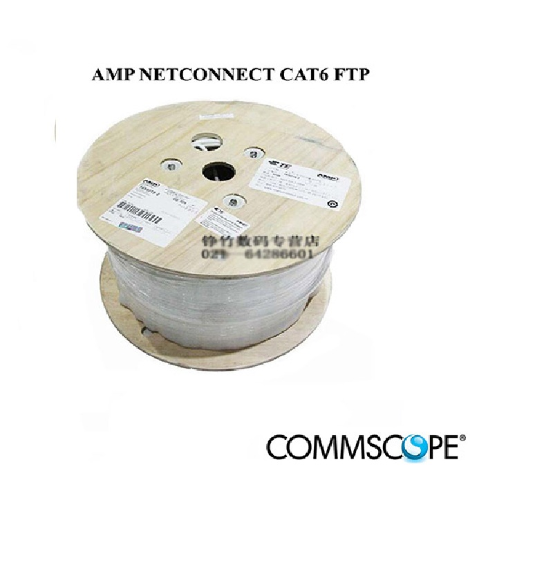 AMP-cat6-FTP-copy-600×600